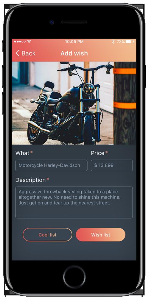 Gift App by Rozdoum