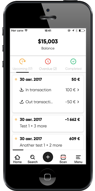 Banking app iOS screen