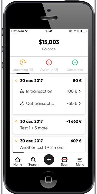 Banking app iOS screen
